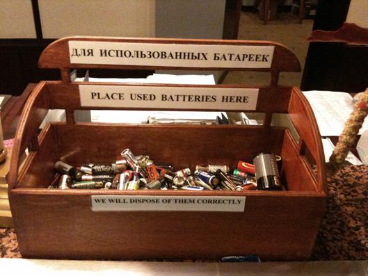 Cjb_batteries